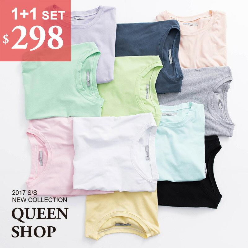 Queen Shop~01094915~袖口反摺圓領短T 十一色售~ ~