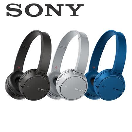 【SONY】無線藍牙耳罩式耳機WH-CH500黑灰藍
