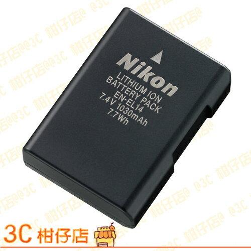 Nikon EN-EL14 原廠鋰電池 ENEL14 原廠電池 公司貨 適用 - 限時優惠好康折扣