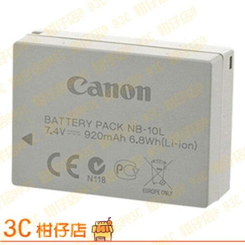 Canon NB-10L NB10L 原廠鋰電池 原廠電池 SX50HS SX40HS G15 G1X