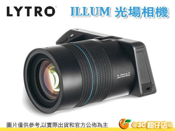 送記憶卡+減光鏡 LYTRO ILLUM 光場相機 先拍照再對焦 類單 正成公司貨