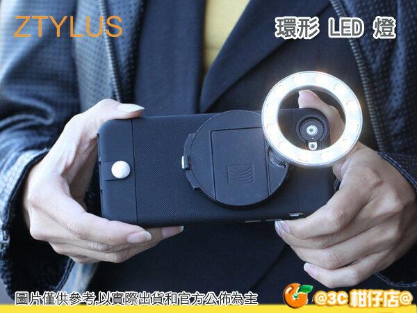 ZTYLUS RV-L1 環形LED燈 補光燈 輔助燈 自拍 外接 可獨立使用 立福公司貨