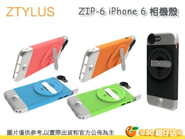 ZTYLUS ZIP-6 iPhone 6 專用手機殼 鋁合金 相機殼 五色 手機支架 保護殼 立福公司貨