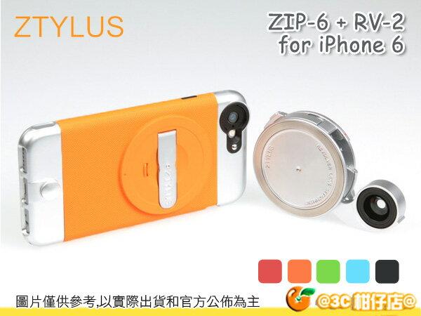 ZTYLUS ZIP-6P 鋁合金相機殼 + RV-2 四合一鏡頭 攝影組 廣角 魚眼 微距 CPL iPhone 6 Plus 專用手機殼 五色 手機支架 保護殼 立福公司貨