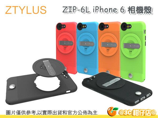 ZTYLUS ZIP-6L iPhone 6 專用手機殼 相機殼 六色 手機支架 保護殼 塑料 公司貨