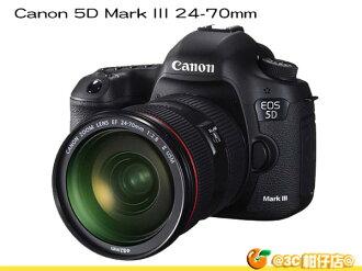 10/31止申請送120G硬碟+3千圓郵政禮卷 Canon EOS 5D Mark III 24-70mm F4L 彩虹公司貨 5DIII 5D3 24-70 再送Sandisk Extreme Pr..