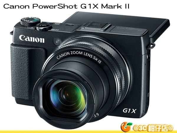 <br/><br/> 送32G+清潔組+保貼 Canon PowerShot G1X Mark II 彩虹公司貨 G1XMK2<br/><br/>