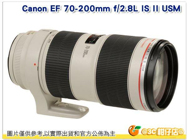 送拭鏡筆+佳麗寶拭淨布 Canon EF 70-200mm F2.8L IS USM II 彩虹公司貨 鏡頭 小白2 小白二