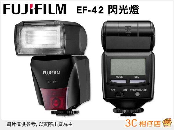 免運 富士 FUJIFILM EF-42 EF42 外接式閃光燈 閃燈 恆昶公司貨  X10 X100 XS-1 X-Pro1