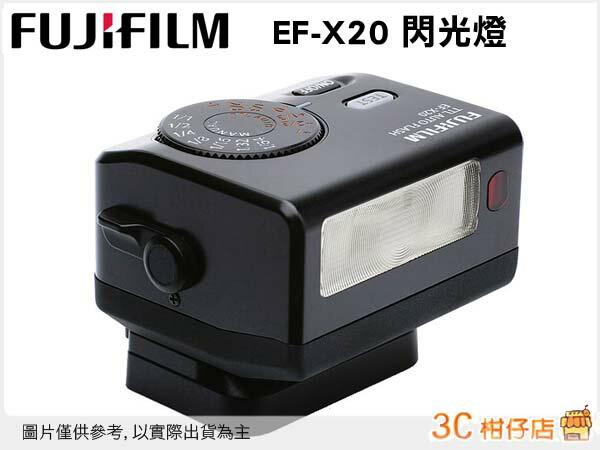 富士 Fujifilm EF-X20 EFX20 閃光燈 閃 恆昶公司貨 X10 X20 X100S XE1 X-E1 XM1 XPRO1
