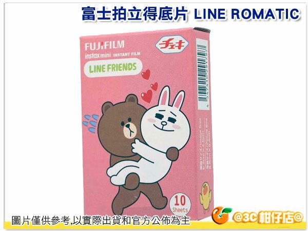 富士 FUJIFILM 拍立得 LINE ROMATIC 底片 熊大 兔兔 甜蜜篇 底片