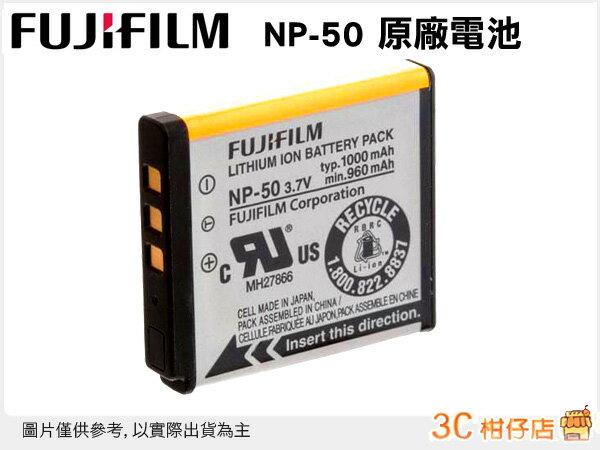 免運 富士 FUJIFILM NP-50 NP50 原電 原廠鋰電池 原廠電池 X10 F550 F500