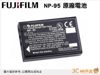 免運 富士 FUJIFILM NP-95 NP95 原電 原廠鋰電池 原廠電池 X100/ F30 REAL 3D W1