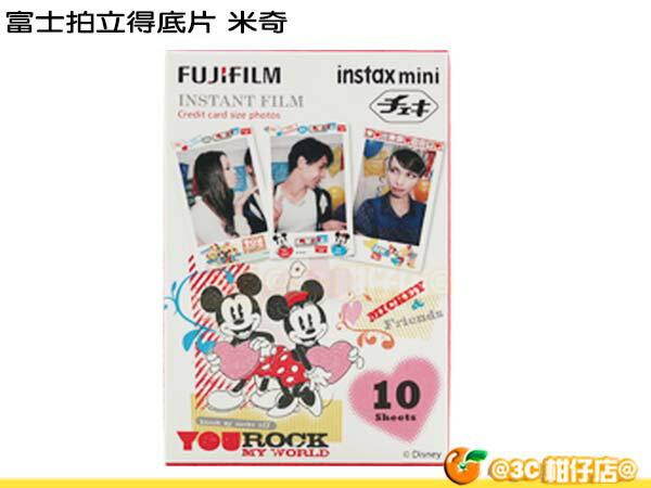 Fujifilm Instax 愛心 米奇 底片 米老鼠 拍立得底片 搖滾米奇 mini 50S/25/7S/8 另有 空白 點點 kitty 維尼 line 三麗鷗