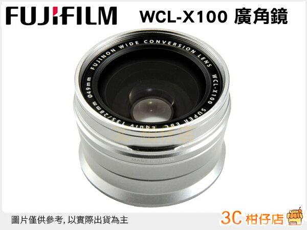 富士 Fujifilm WCL-X100 原廠廣角鏡 日本製 公司貨 銀色 X100 專用 恆昶公司貨