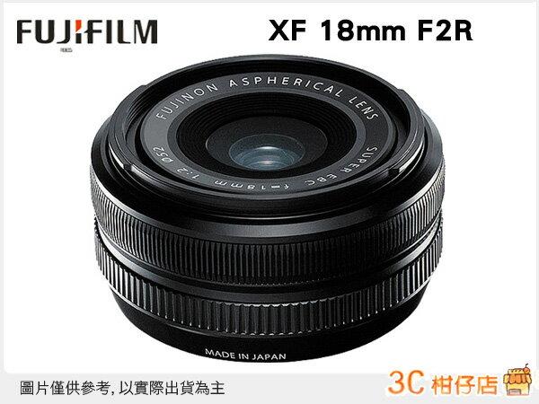 富士 Fujifilm XF 18mm F2 R 輕巧定焦鏡 / X-E1 XE1 X-PRO1 X-M1 XM1可用 恆昶公司貨