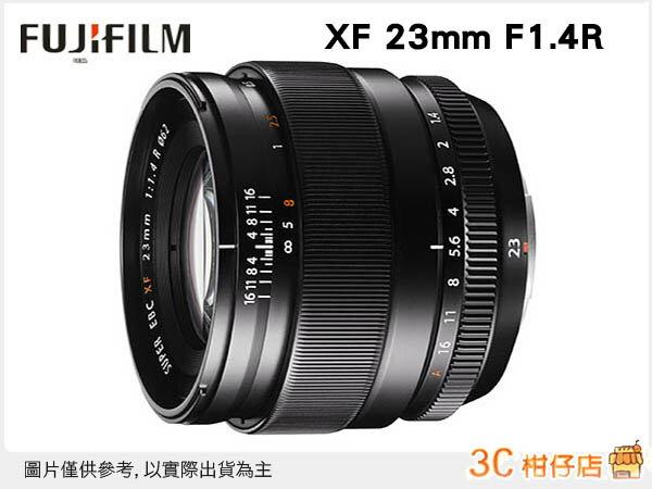 送保護鏡 富士 Fujifilm XF 23mm F1.4 R 定焦廣角鏡 23 1.4 X-M1 XM1 X-E1 XE1 X-PRO1 XA1 可用 恆昶公司貨