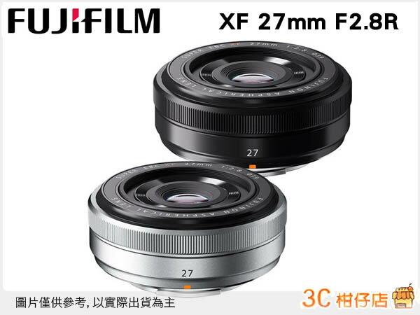 送保護鏡 富士 Fujifilm XF 27mm F2.8 R 27 2.8 / X-E1 XE1 X-M1 XM1 X-PRO1可用 恆昶公司貨