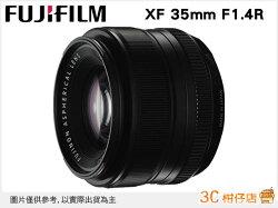 富士 Fujifilm XF 35mm F1.4 R 恆昶公司貨 1年保固 大光圈 XM1 X-M1 X-E1 XE1 X-PRO1可用