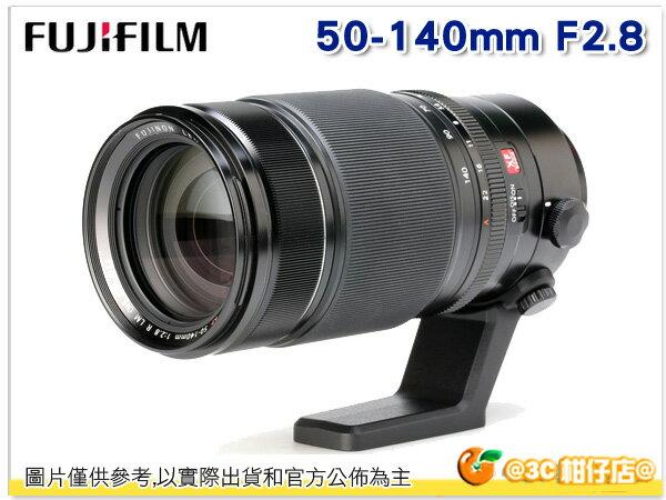 送保護鏡 FUJIFILM 富士 XF 50-140mm F2.8 R LM OIS 恒定光圈 恆昶公司貨 - 限時優惠好康折扣