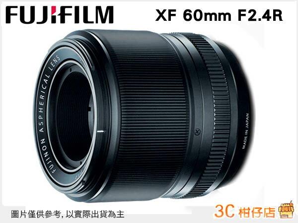 送保護鏡 富士 Fujifilm XF 60mm F2.4 R 鏡頭 60 2.4 XF / X-E1 XE1 X-PRO1 X-M1可用 恆昶公司貨