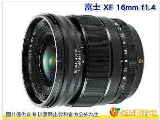 送保護鏡 FUJIFILM 富士 XF 16mm F1.4 R WR 鏡頭 恆昶公司貨 定焦 廣角鏡