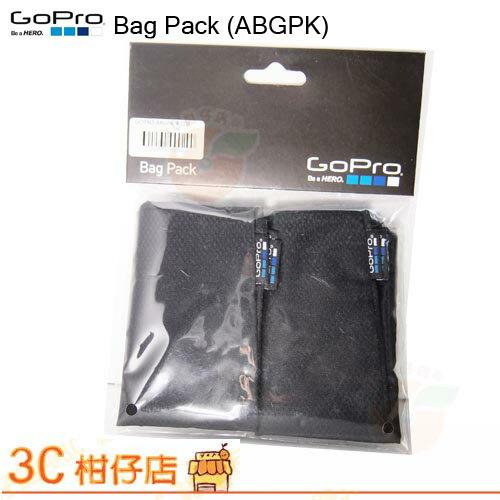 GoPro BAG PCK ABGPK-005 輕巧收納袋 for Gopro系列攝影機專用 hero 2 hero 3 hero3+