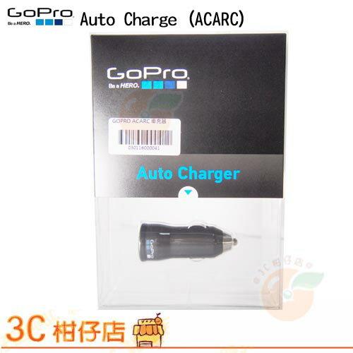 ~3C 柑仔店~ GoPro Auto Charger ACARC~001 車用充 車充
