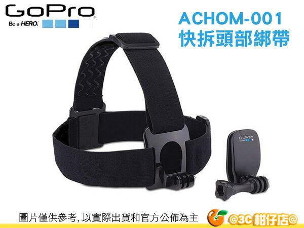 GoPro ACHOM-001 Head Strap 快拆頭部綁帶 頭部固定帶 HERO 2 HERO3 GoPro3