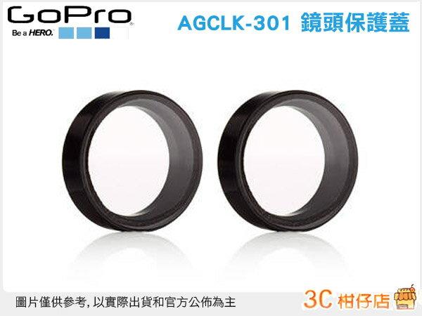 GoPro AGCLK~301 Protective lens 主機鏡頭防護罩 貨 保護
