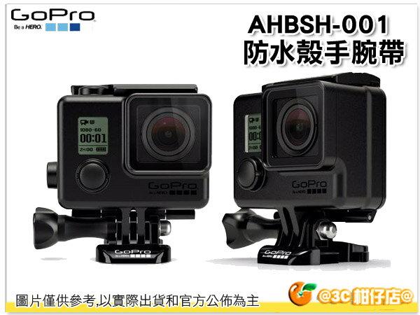 GOPRO 消光黑防水盒 AHBSH~001 防水40公尺 貨 for HERO3 HER