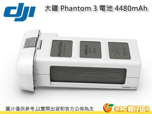 DJI 大疆 Phantom 3  電池 4480mAh 鋰電池 先創 貨