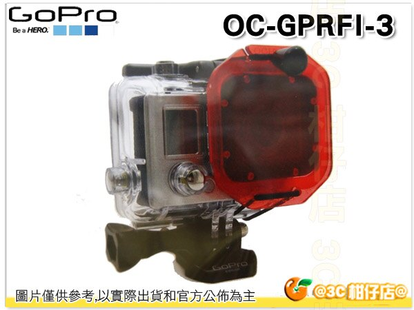 GoPro OC~GPRFI~3 RED FILTER for Dive Housing