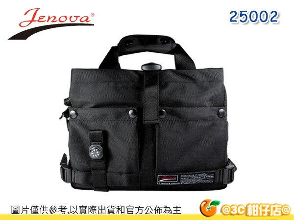 JENOVA 吉尼佛 25002 背包 相機包 隨身包 斜背 可放NB 1機2鏡 附雨罩 公司貨