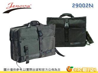 JENOVA 吉尼佛 書包型 29002N 指南針 相機包 隨身包 可放腳架 NB 1機3鏡 附雨罩 公司貨