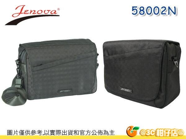 JENOVA 吉尼佛 58002N 書包型 條紋 郵差包 內袋 可放筆電 附防雨罩 公司貨