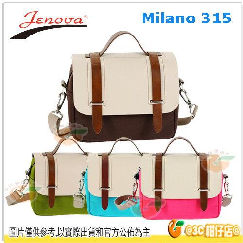 吉尼佛 JENOVA Milano 315 休閒攝影包 小 學院風 公司貨 A7R D5500 K1 60D D5300 - 限時優惠好康折扣