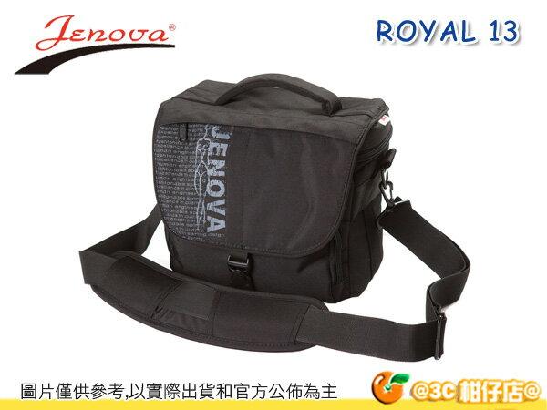 JENOVA ROYAL 13 皇家系列 攝影包 側背 斜背 1機2 鏡 附防雨罩 公司貨