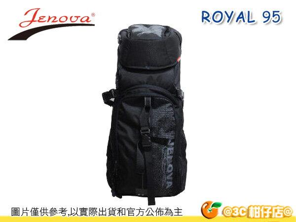 JENOVA ROYAL 95 皇家系列 登山行 後背包 攝影包 雙肩後背 單眼 可掛腳架