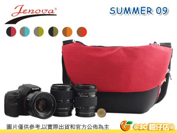 JENOVA 吉尼佛 SUMMER 09 夏之旅 相機包 側背包 單眼 微單 1機3鏡 公司貨