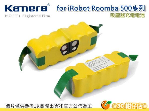 Kamera 佳美能 iRobot Roomba 500系列 充電 電池 第五代 吸塵器 掃地機器人 3000mAh 一年保固