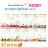富士 Instax mini 拍立得 專用邊框貼 相框 10張 (10款圖案) 貼紙 馬戲團  Mini8 7s 50 25 - 限時優惠好康折扣