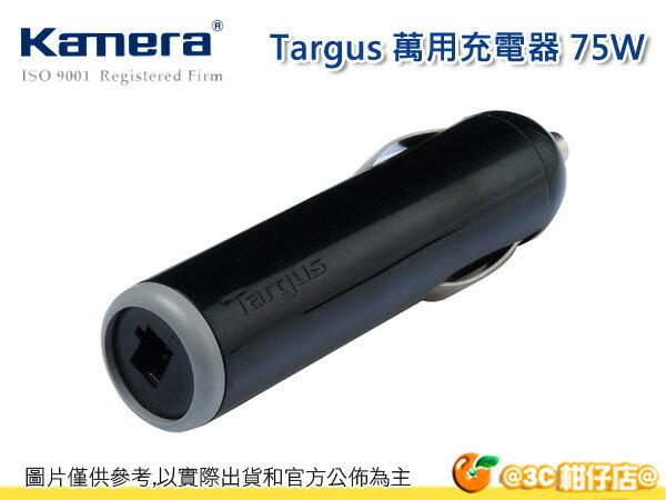 Kamera 佳美能 Targus 萬用變壓器 75W 車充 10-24V 雙電力 NB 手機 平板 mp3 PSV