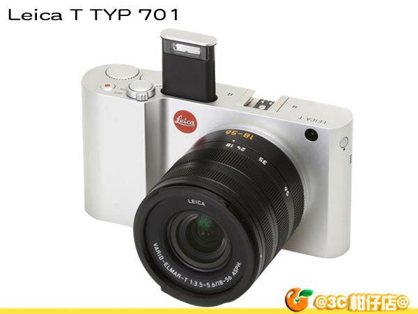 德國 徠卡 Leica T Typ 701 18-56mm 變焦鏡組 3.7吋觸控 銀 手工拋光 興華拓展公司貨
