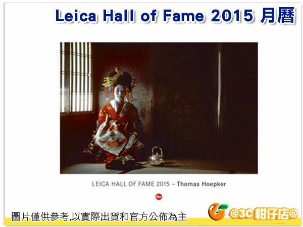 現貨 德國 徠卡 Leica Hall of Fame 2015 月曆 Leica 年曆 Leica 掛曆