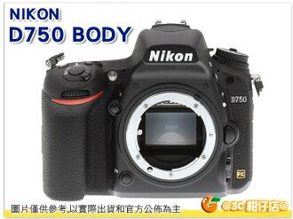 10/31前送單眼工具書 分期零利率 Nikon D750 BODY 單機身 國祥公司貨 再送64G+電池*2+快門線等好禮
