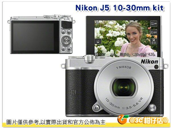 2/28前登錄送原廠電池 再送64G+大吹球+清潔液+拭鏡布+清潔刷+保護貼 Nikon 1 J5 10-30mm kit  國祥公司貨 可翻轉螢幕 WIFI 似 RX100M3 G7X