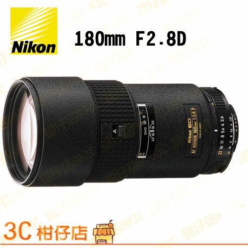 Nikon 180mm F2.8D IF-ED Nikkor AF Lens with CL-38  榮泰 國祥公司貨