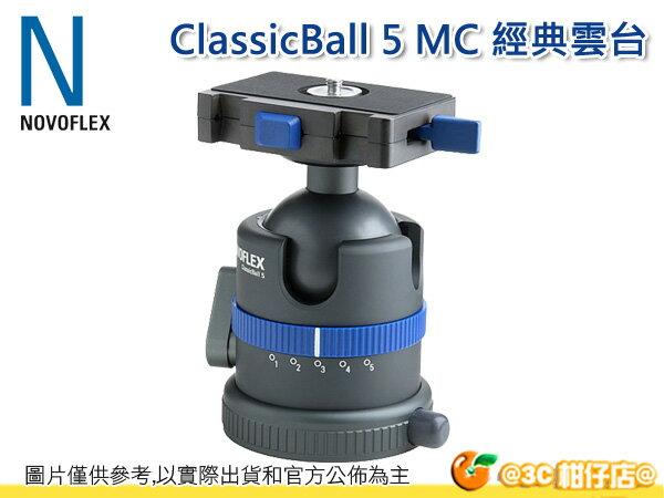 德國 NOVOFLEX CB5 MC ClassicBall 5 經典球型雲台 + MiniConnect 快拆板 望遠 全景 彩宣公司貨