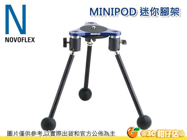 德國 NOVOFLEX MINIPOD 迷你多功能桌上型腳架 三腳架 單眼 載重10KG 彩宣公司貨